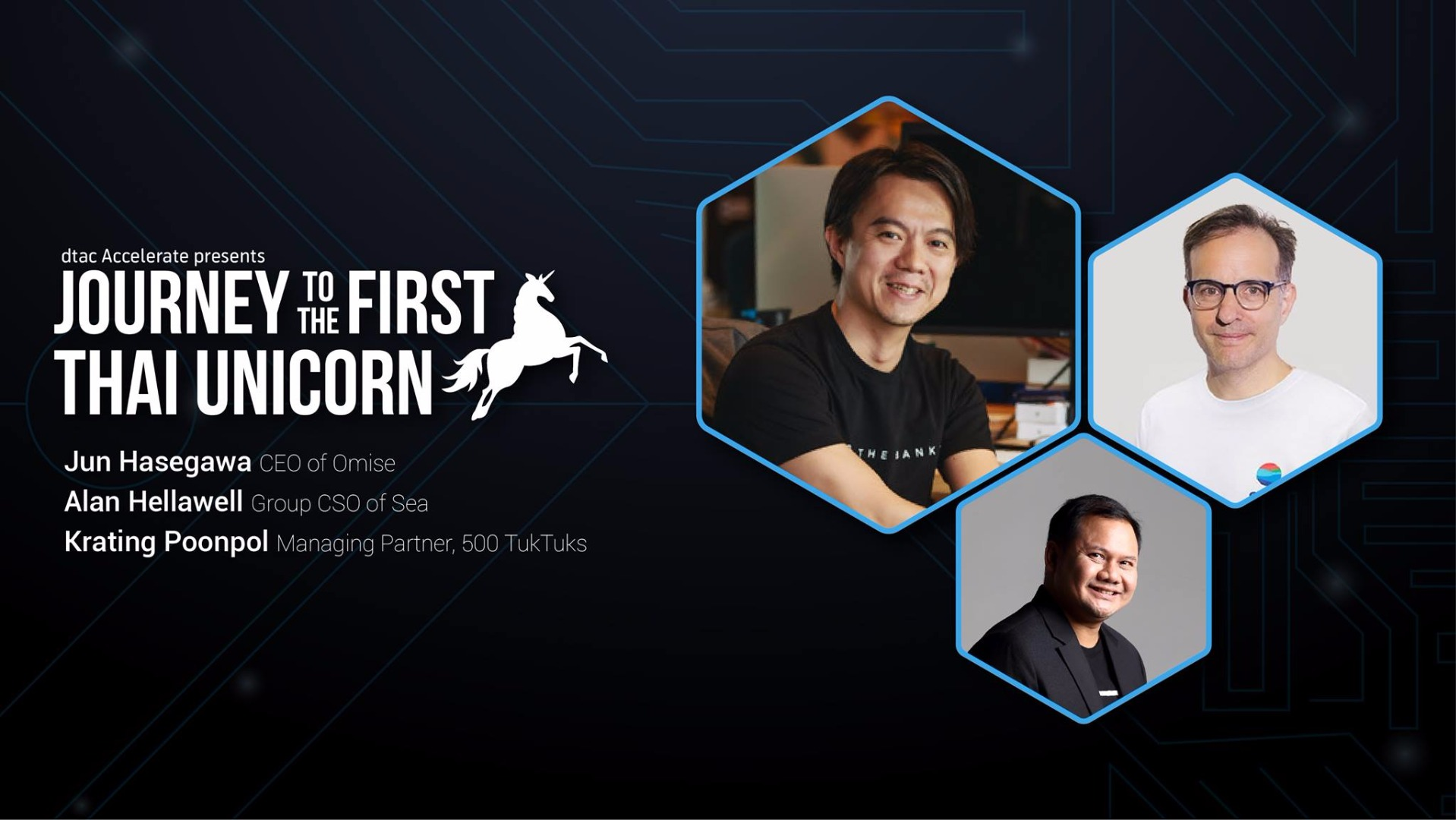 ชมย้อนหลัง dtac Accelerate presents Journey to the First Thai Unicorn