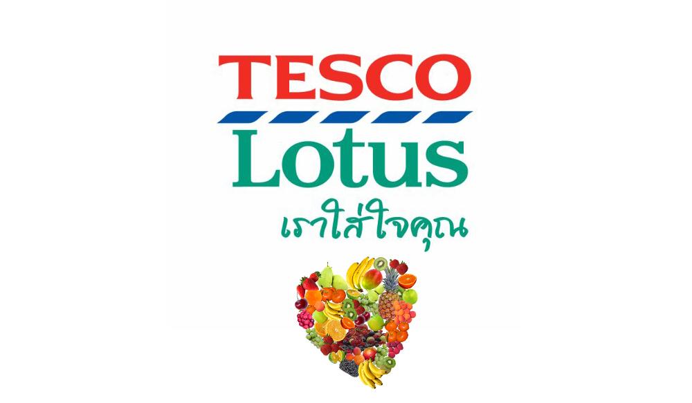 Tesco Lotus - บุฟเฟต์ผลไม้ประชารัฐ