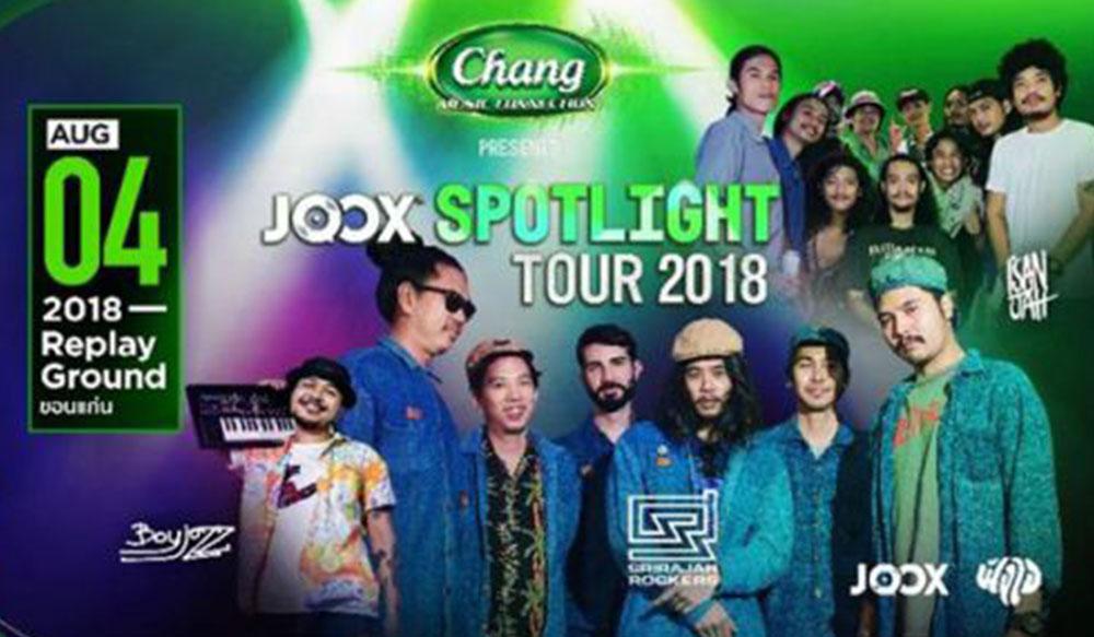 JOOX Spotlight Tour 2018 @Replay Ground ขอนแก่น