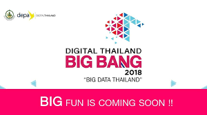 ชมย้อนหลัง Digital Thailand Big Bang 2018 @Rayong