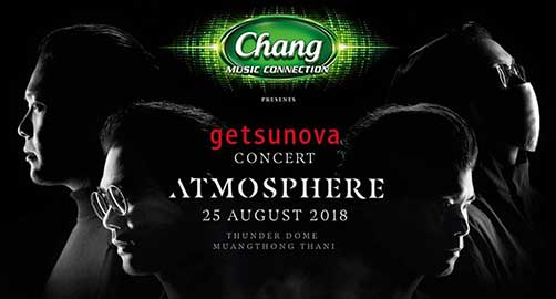 ชมย้อนหลัง Chang Music Connection presents getsunova CONCERT ATMOSPHERE