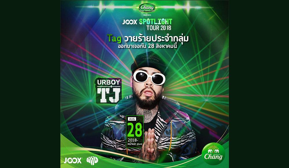 JOOX Spotlight Tour 2018 @หน้ามอ สุรินทร์