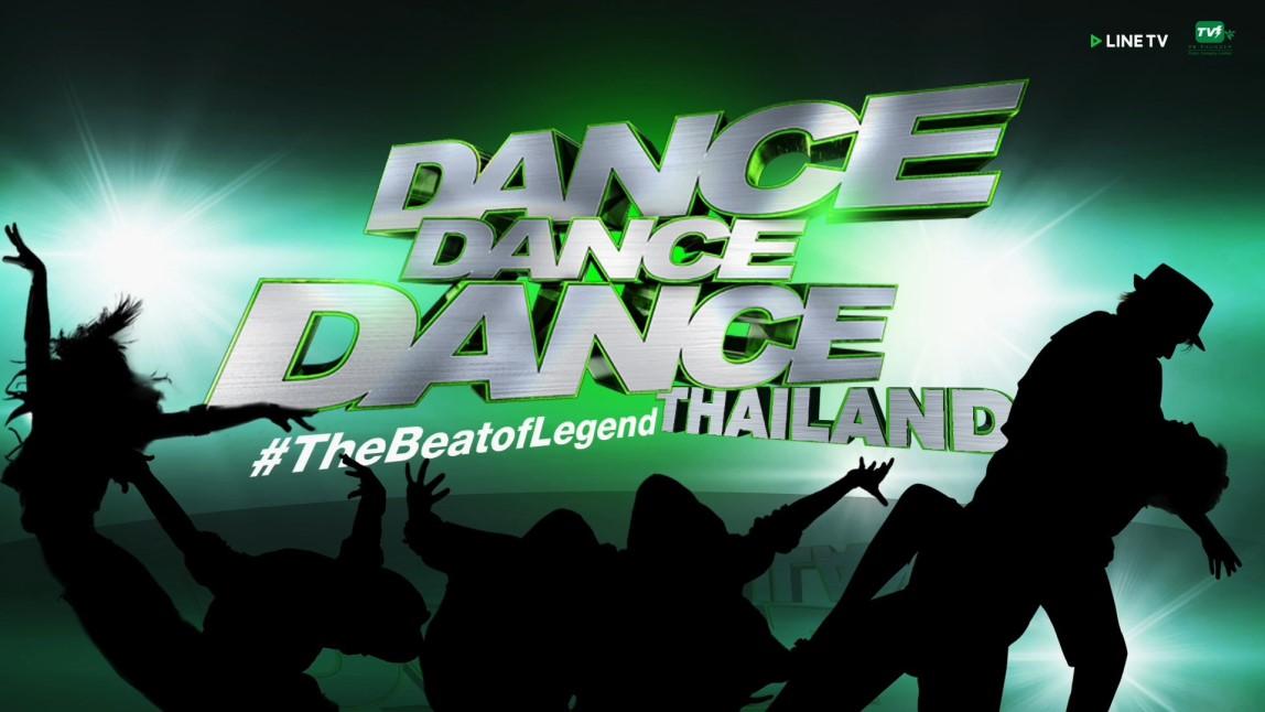 Dance Dance Dance Live