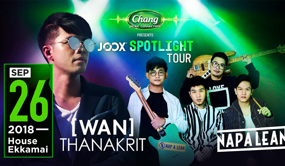 ชมย้อนหลัง JOOX Spotlight Tour 2018 @House Ekkamai