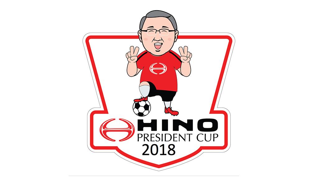 Hino Football - Final