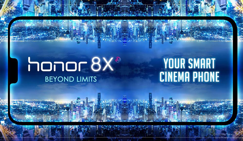 Honor launching