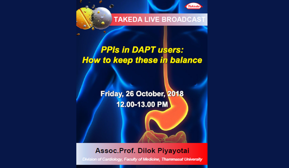 PPIs in DAPT users : Hoe to keep these in balance (Private)