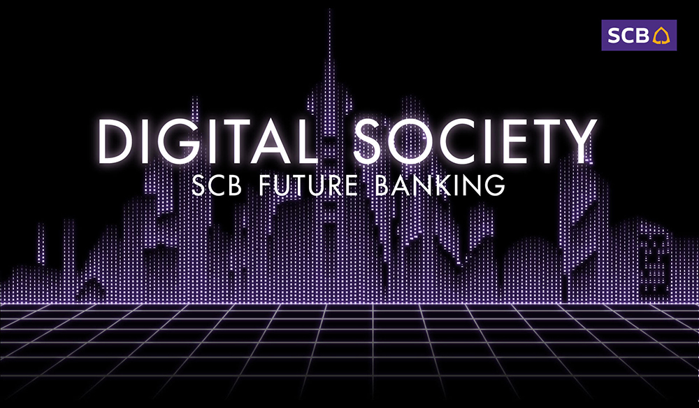 ชมย้อนหลัง Digital Society SCB Future Banking