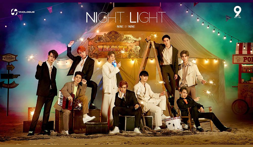 9x9 | NIGHT LIGHT