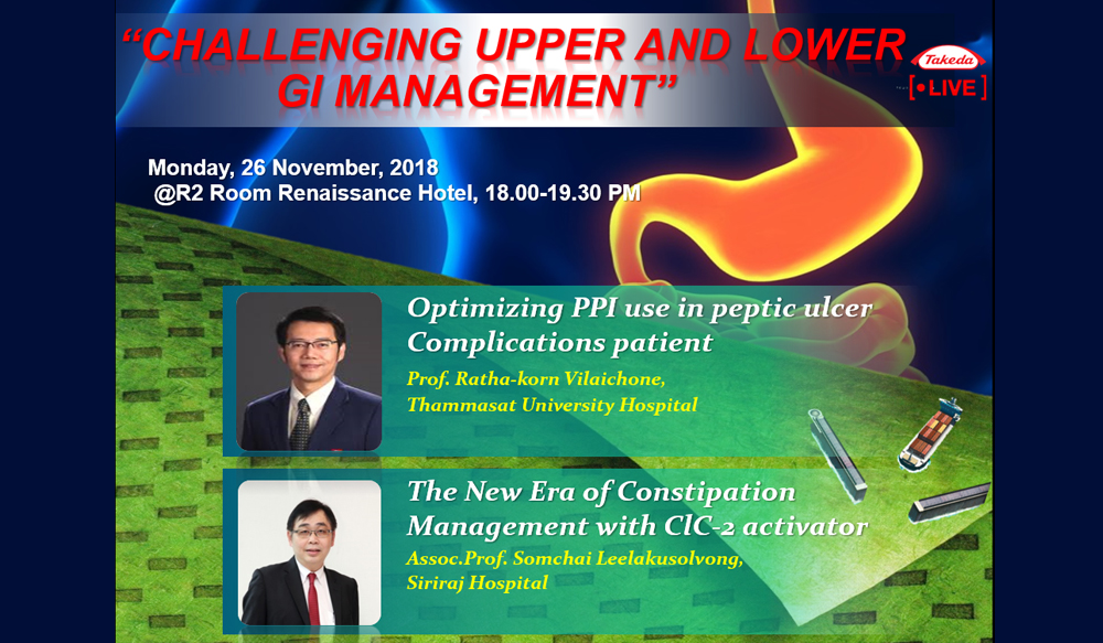 ชมย้อนหลัง Challenging Upper and lower GI Management