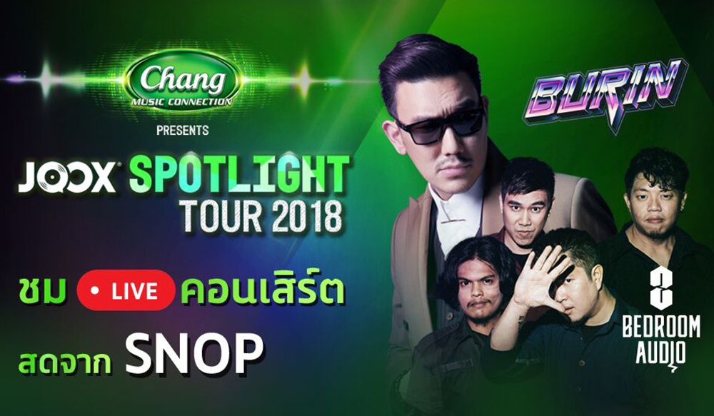 JOOX Spotlight #25