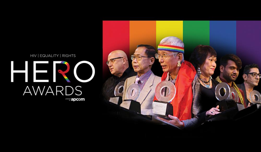 LGBT Hero Awards