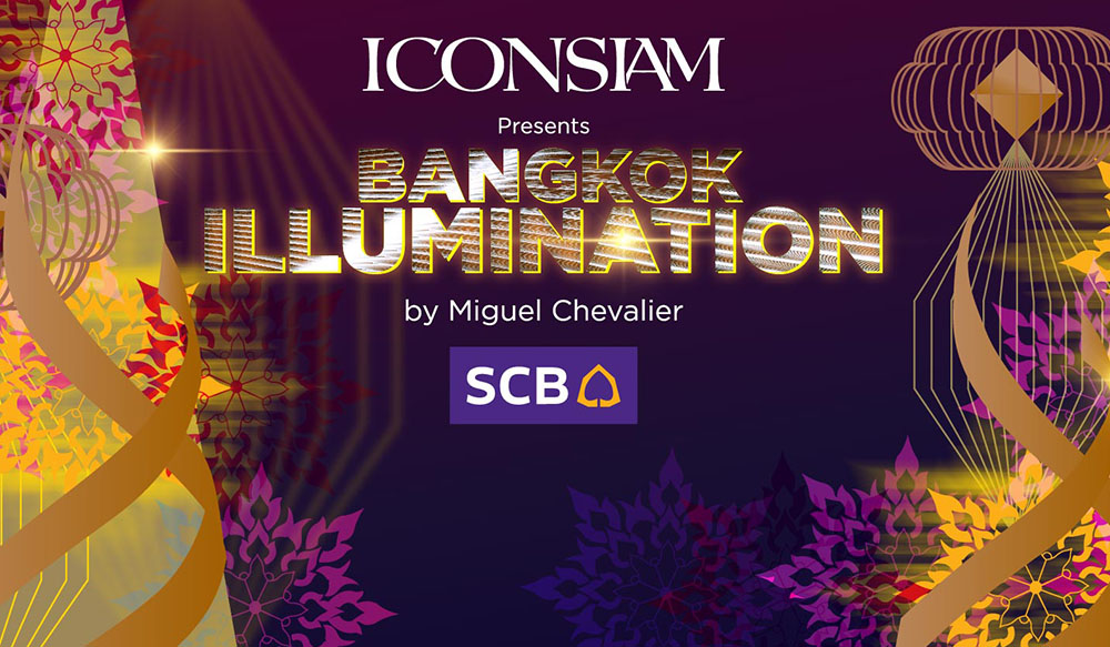 ICONSIAM Lighting illumination