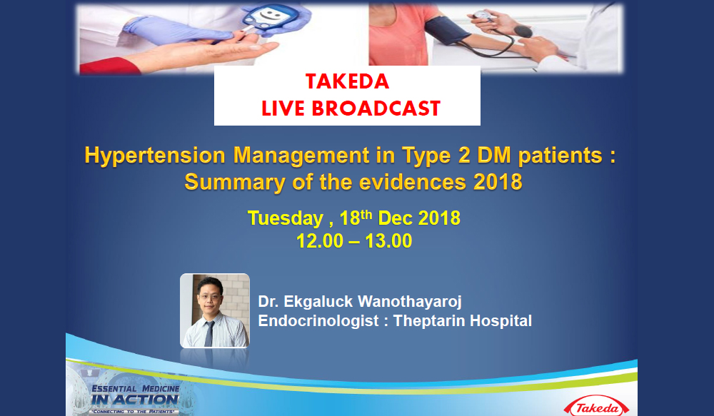 Hypertension Management in Type 2 DM patients : Summary of the evidences 2018