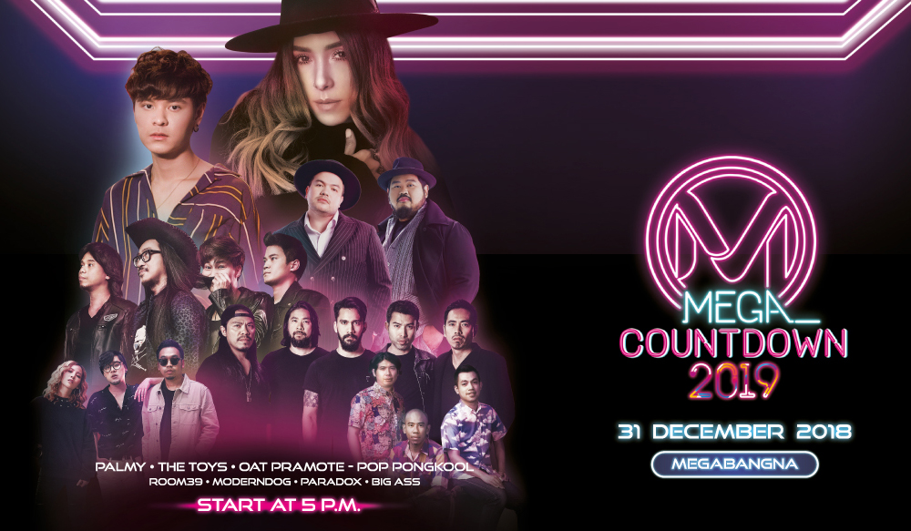 Mega Bangna Countdown