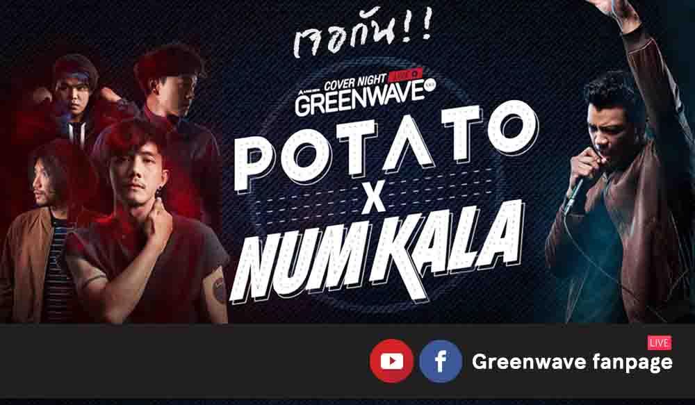Greenwave Cover Night P O T A T O x N U M K A L A