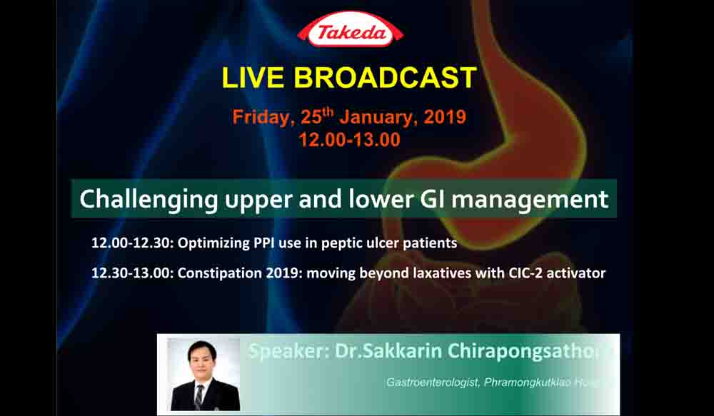 Challenging upper and lower GI management