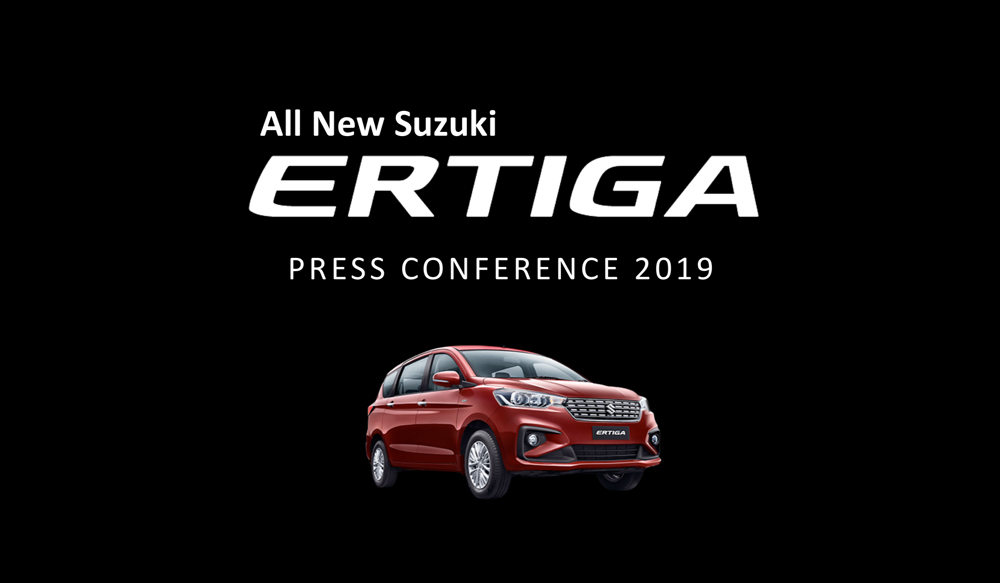 ชมย้อนหลัง All New Suzuki Ertiga Grand Opening
