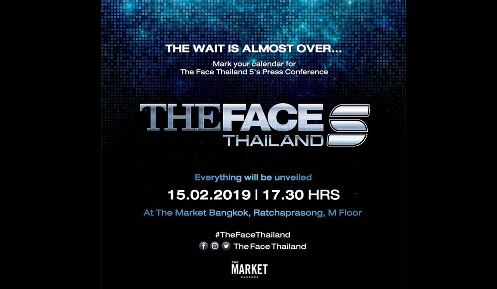 ชมย้อนหลัง The Face Thailand Season 5's Press Conference