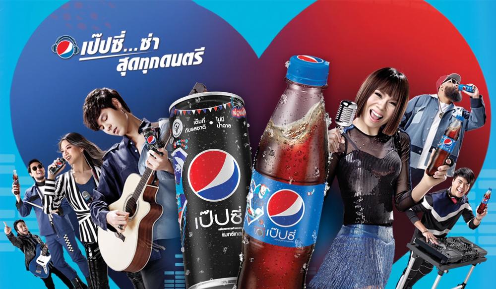 Pepsi Music Live