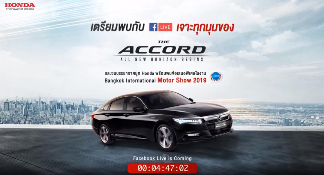 Honda Motor Show 2019