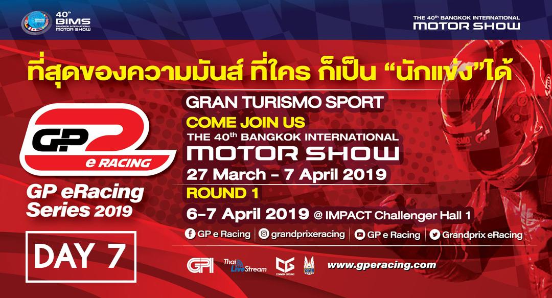 DAY 7 | eRacing Motor show 2019