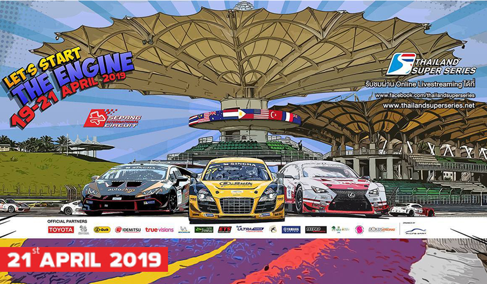 DAY 2 | Thailand Super Series 2019