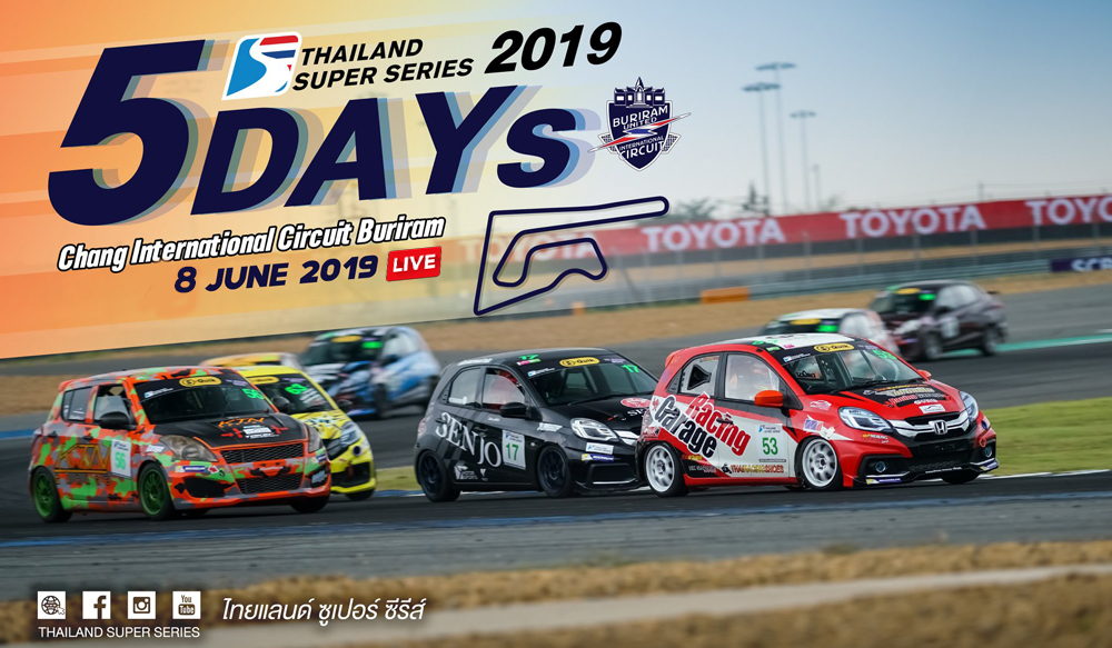 ชมย้อนหลัง [DAY1] THAILAND SUPER SERIES 2019 : Chang International Circuit Round