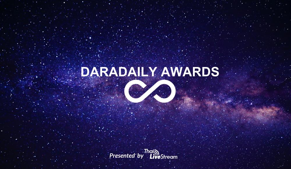 Daradaily Award 2019