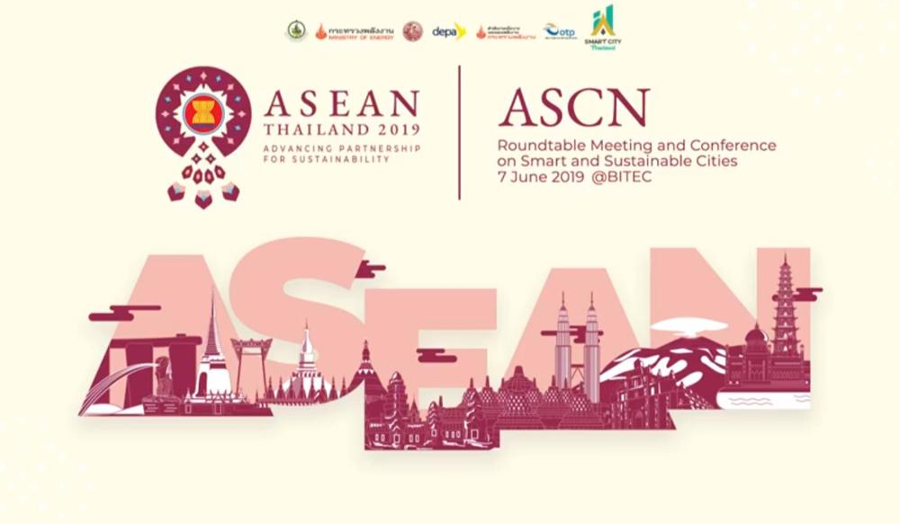 ASCN 2019