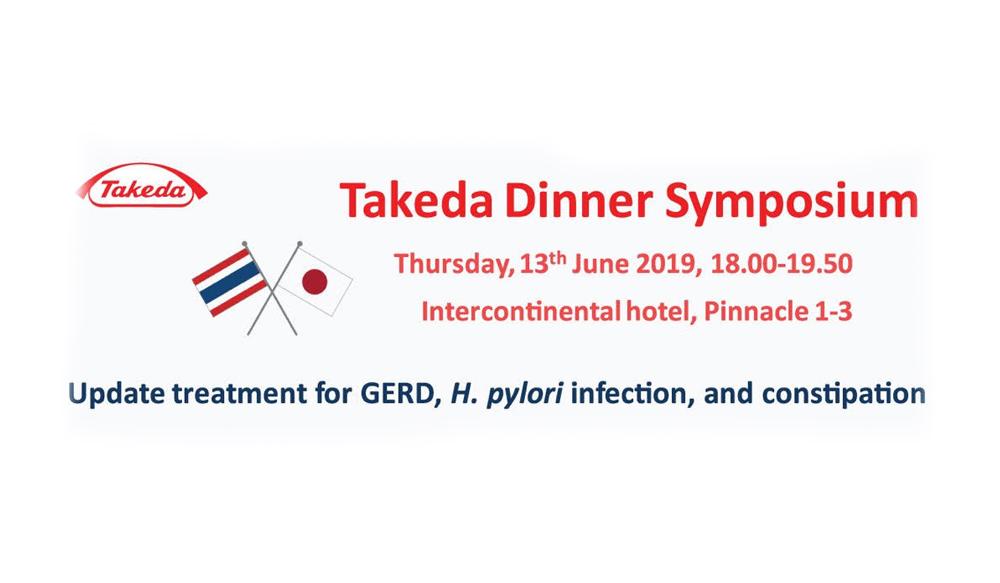 Takeda Dinner Symposium