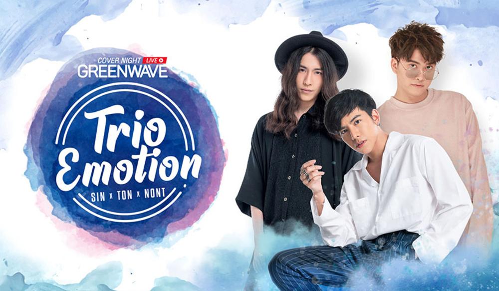 Greenwave Cover Night Live | Trio Emotion - SIN x TON x NONT