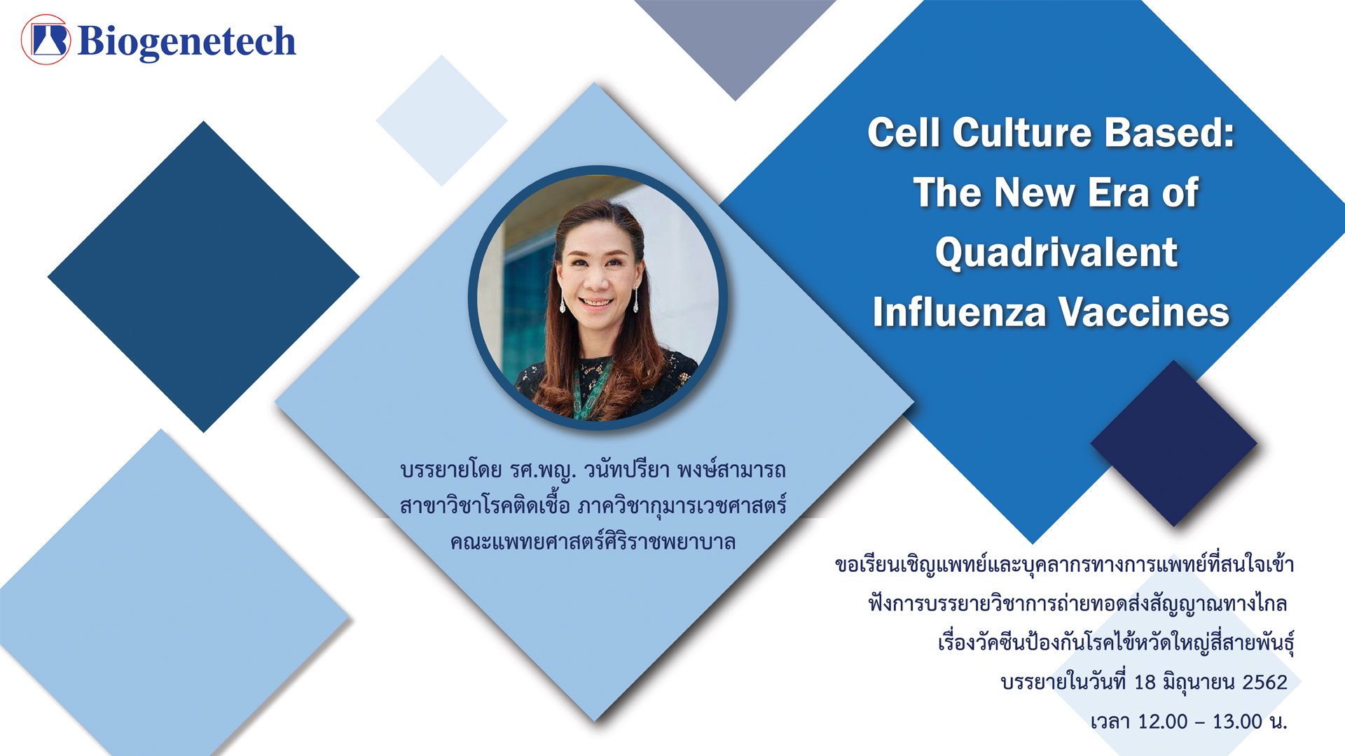 Cell Culture Based : The New Era of Quadrivalent Influenza Vaccines