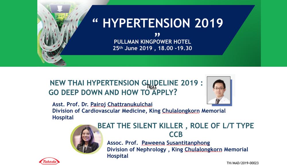 HYPERTENSION 2019