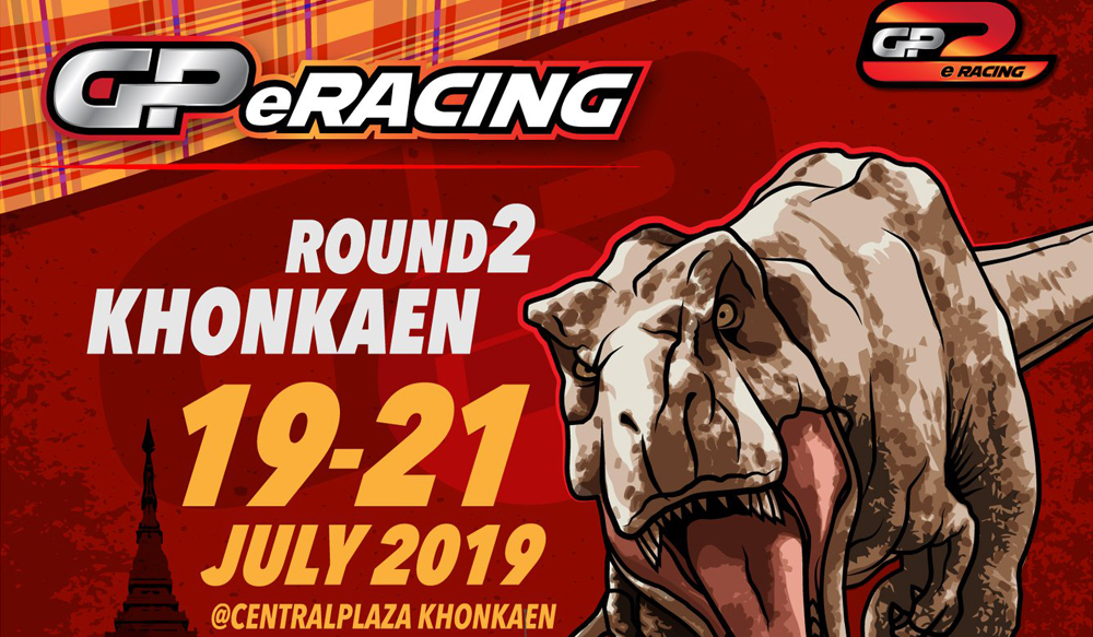 GPe Racing 2nd Round 2019 @Central Khonkaen