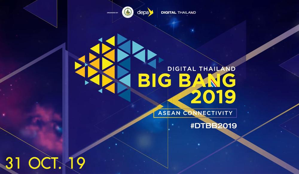 Day4   Digital Thailand Big Bang 2019