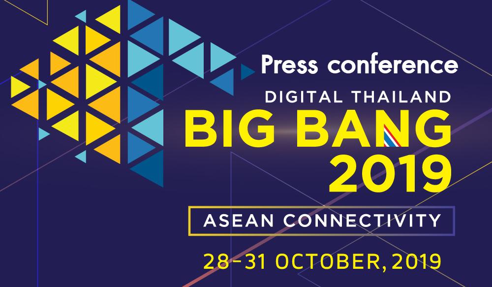 Digital Thailand Big Bang 2019