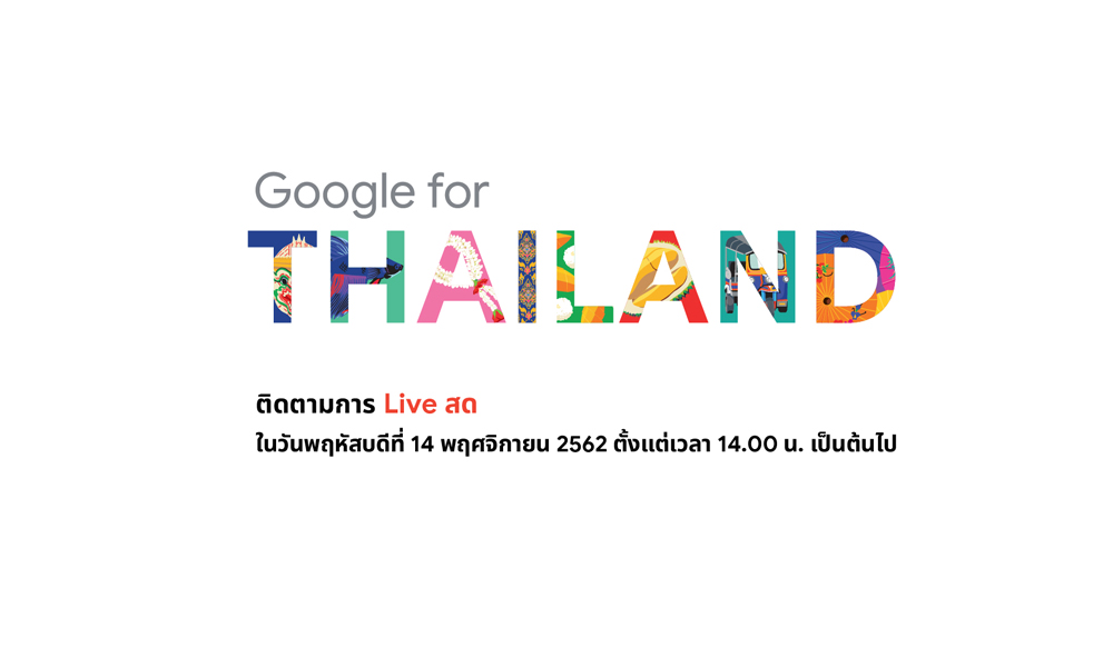 Google for Thailand