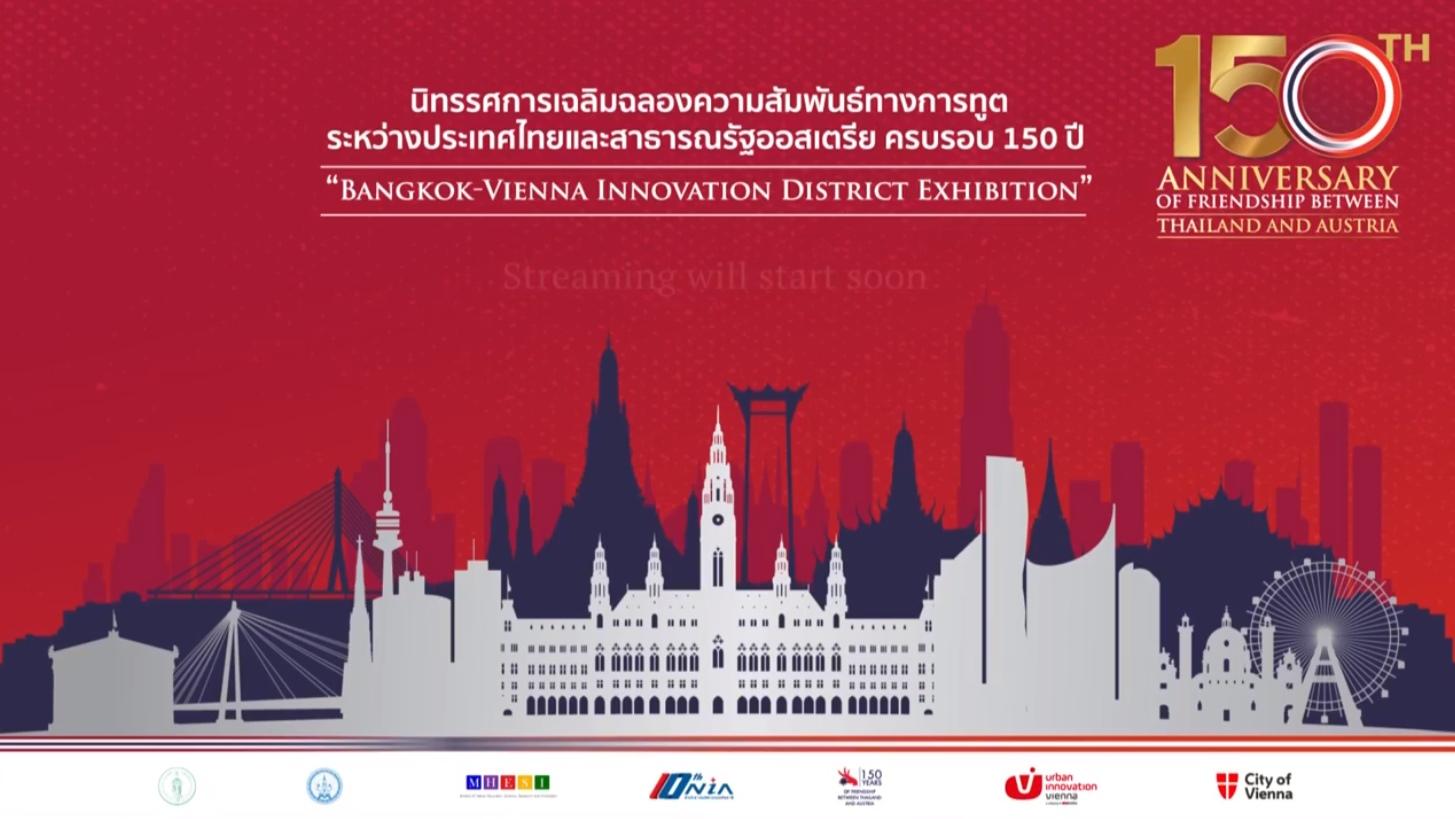BANGKOK-VIENNA INNOVATION DISTRICT EXHIBITION