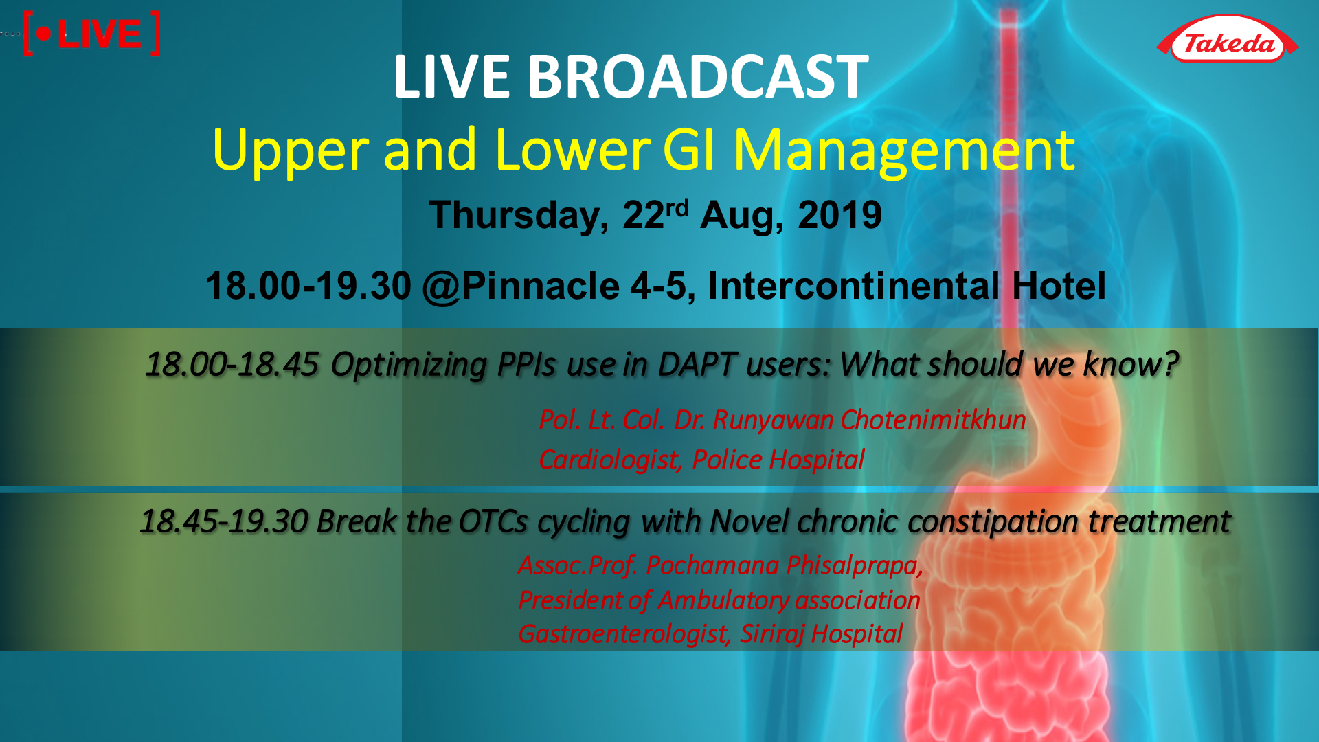 ชมย้อนหลัง LIVE BROADCAST | Upper and Lower GI Management