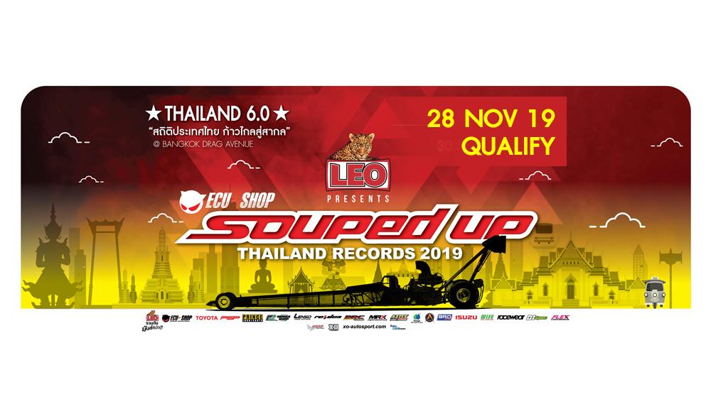 DAY1 QUALIFY | LEO Presents ECU=Shop Souped Up Thailand Records 2019