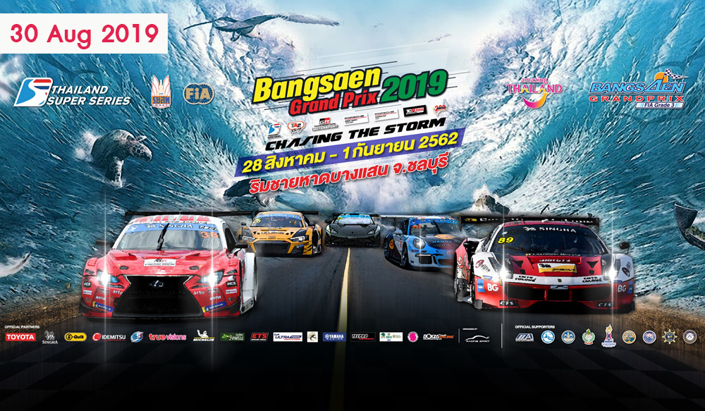 DAY2   Bangsaen Grand Prix 2019