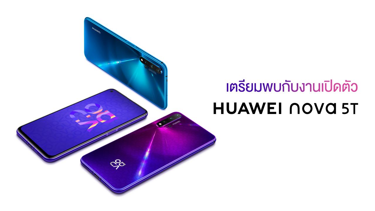 Grand opening Huawei Nova 5T