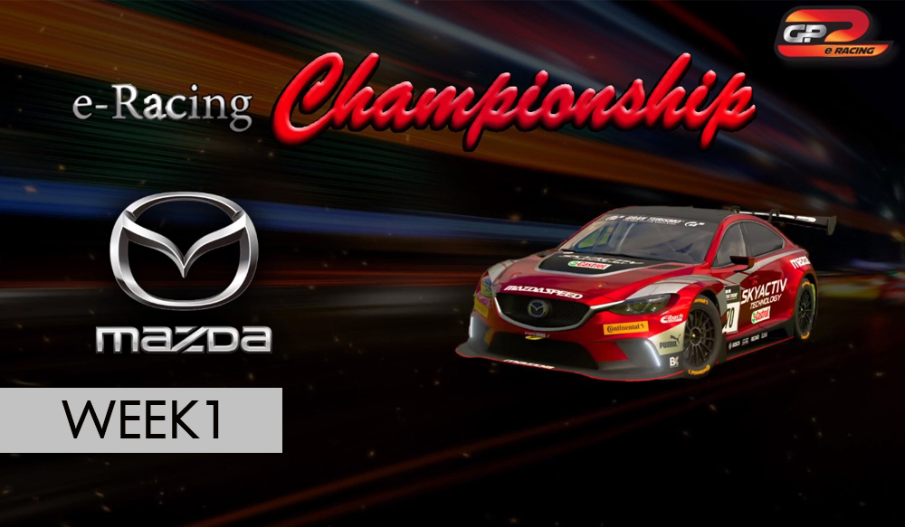 [wk1] GP eRacing Championship | Mazda TH