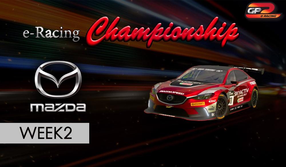 [wk2] GP eRacing Championship | Mazda TH