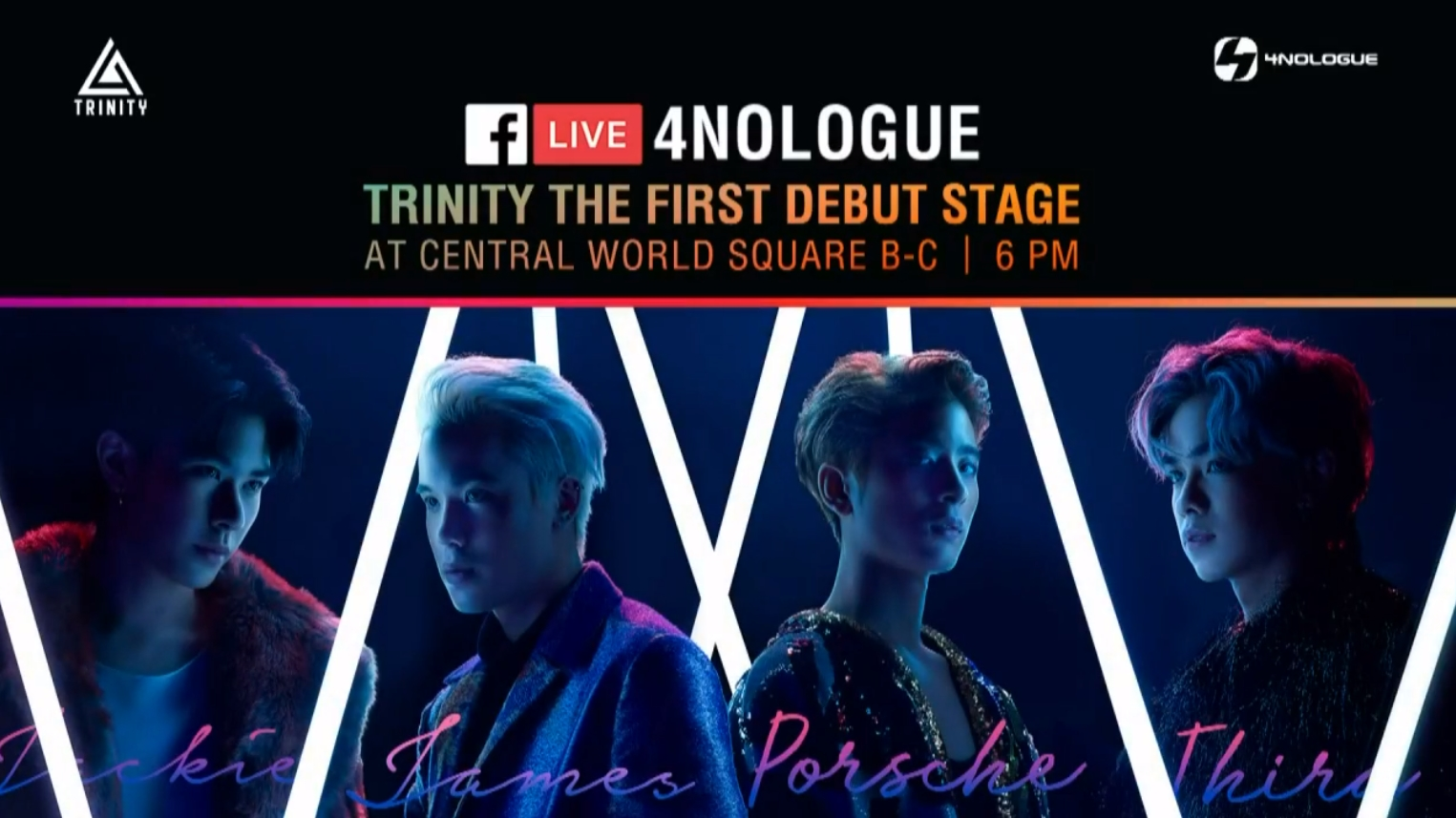 ชมย้อนหลัง 4NOLOGUE | Trinity the First Debut Stage