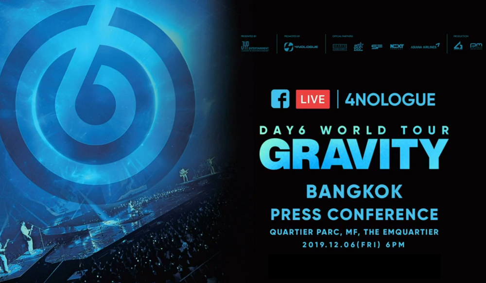ชมย้อนหลัง DAY6 WORLD TOUR 'GRAVITY' IN BANGKOK