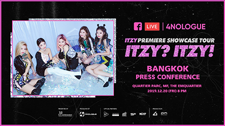 ชมย้อนหลัง ITZY PREMIERE SHOWCASE TOUR 'ITZY? ITZY!' in BANGKOK