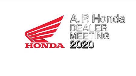 AP Honda Dealer Meeting 2020