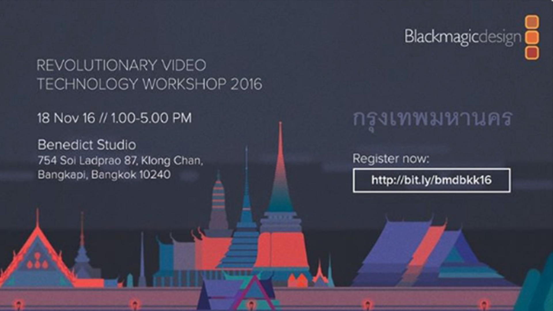 Blackmagic Design Thailand @Benedict Studio